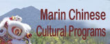 Marin Chinese Cultural Association Educational Programs
